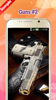 Cool Guns Wallpaper - screenshot