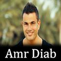 جميع أغاني عمرو دياب بدون نت icon