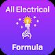 Electrical formula and calculation apk