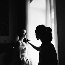 Wedding photographer Anastasiya Beloglazova (ABeloglazova). Photo of 14.05.2018