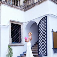 Wedding photographer Aleksandr Kostosyak (saniol). Photo of 16.07.2018