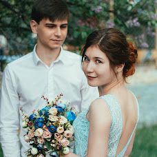 Wedding photographer Nadezhda Grigoreva (nadezdasmile). Photo of 22.05.2018