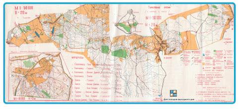 Photo: Карта подготовленная для походов выходного дня для Черновицкого облсовета по туризму.