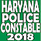 HARYANA POLICE CONSTABLE (HSSC) IN HINDI for Android