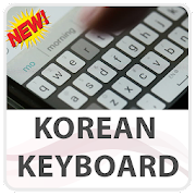 Korean Keyboard Lite