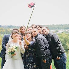 Wedding photographer Viktoriya Konischeva (Mavpa). Photo of 03.02.2016