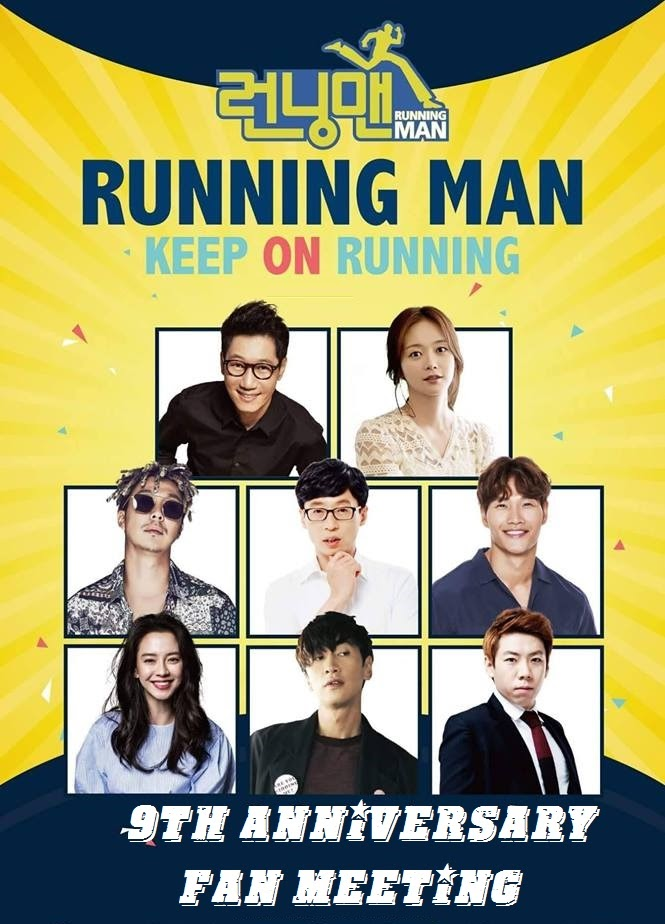 Running Man Fan Meeting (2019)