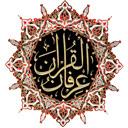 Irfan-ul-Quran (Urdu Translation)