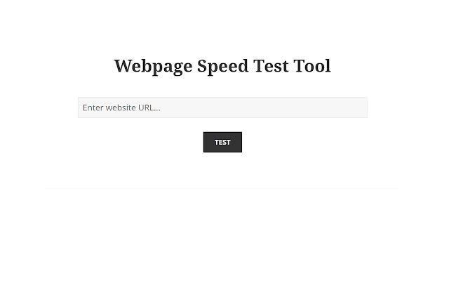 Webpage Speed Test Tool