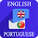 English Portuguese Translator for PC-Windows 7,8,10 and Mac