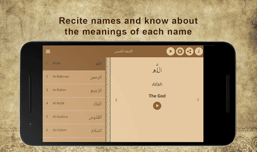 99 Names of Allah- screenshot thumbnail