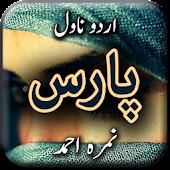 Paras By Nimrah Ahmed - Urdu Novel Offline Android APK Download Free By Aarish Apps