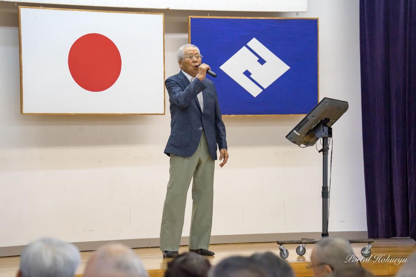 小澤 英夫さん