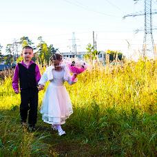 Wedding photographer Anna Radost (AnnaRadost). Photo of 24.11.2015