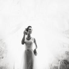 Свадебный фотограф Дмитрий Никоноров (Nikonorovphoto). Фотография от 20.08.2018