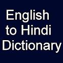 English Hindi Dictionary : Free Offline Dictionary icon