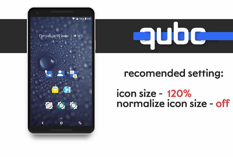 Qubo Icon Pack Screenshot 7