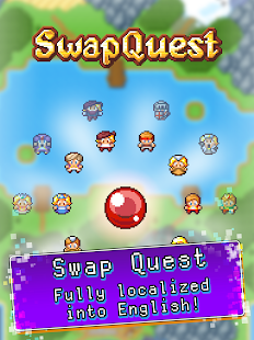 SwapQuest (Asia)- screenshot thumbnail