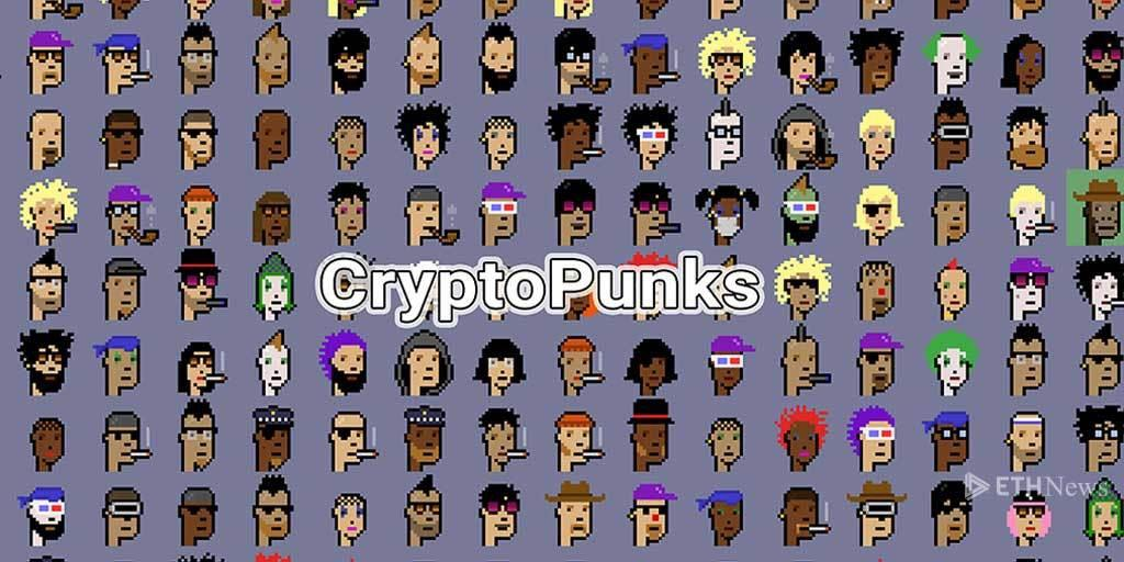 CyberPunks is a crypto-collectible platform that allows digital artists to sell their craft
