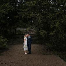 Wedding photographer Evelin Elmest (evelinelmest). Photo of 09.10.2017