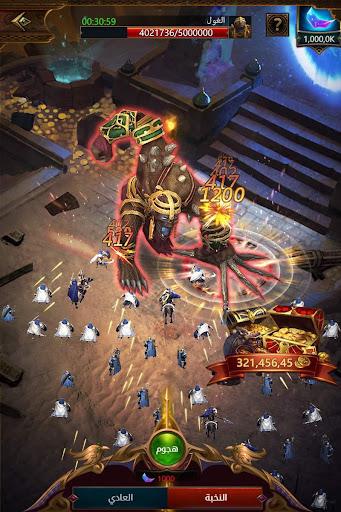 u0627u0644u0641u0627u062au062du0648u0646  Conquerors  gameplay | by HackJr.Pw 6
