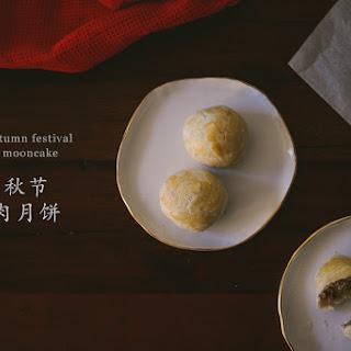 鲜肉月饼 – 中秋节 SuZhou Style Pork Mooncake for Mid-Autumn Festival