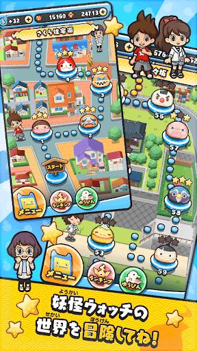 妖怪ウォッチ ぷにぷに screenshot 5