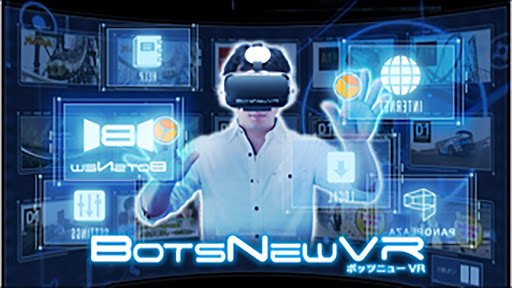 BotsNewVR Player u30dcu30c3u30c4u30cbu30e5u30fcVRu30d7u30ecu30fcu30e4u30fc 1.3 Windows u7528 1