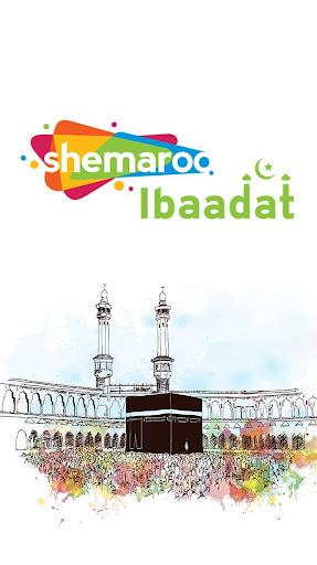 IBAADAT - Islamic Radio, Live Makkah, Azan, Qibla 2.41 screenshots 1