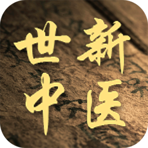 Millenium Chinese Medical SG 商業 App LOGO-APP開箱王