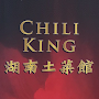 Chili King Madison Online Ordering APK icon