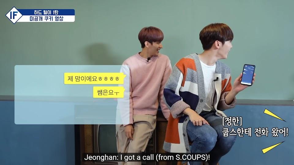 seventeen jeonghan seungkwan dk