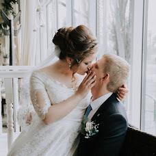 Wedding photographer Viktoriya Volosnikova (volosnikova55). Photo of 01.05.2018