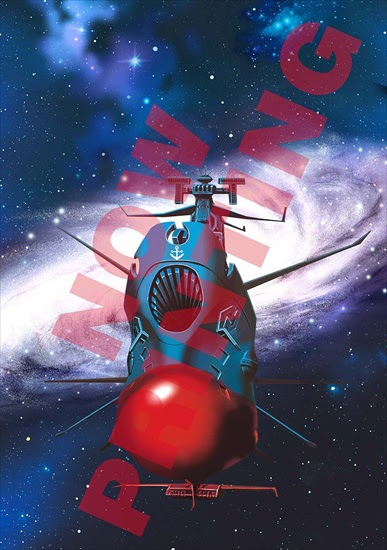 corazzata spaziale yamato box dvd limited edition