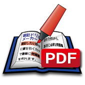 Workbook Maker PDF Plugin