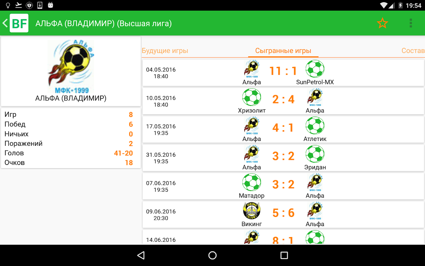 BeFutsal- screenshot