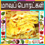 Floor products  Recipes In Tamil