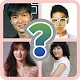 Download KPOP IDOL EDITION - GUESS THE NAME For PC Windows and Mac