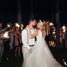 Wedding photographer Svetlana Domnenko (Atelaida). Photo of 26.11.2018