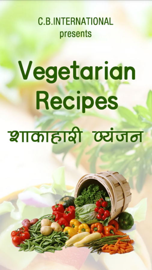 vegetarian recipes android apps on vegetarian recipes screenshot forumfinder Images