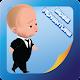 Baby Boss Secret Adventure (game)