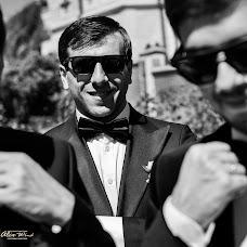 Wedding photographer Aleksandr Kuznecov (WIND). Photo of 07.07.2018