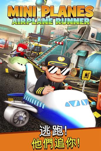 Mini Planes - Airplane Runner