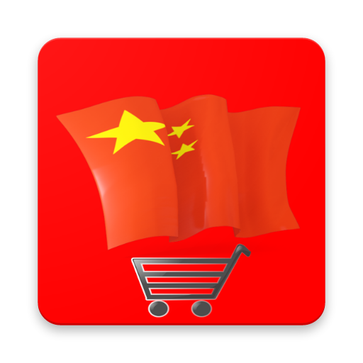 Online Shopping - China