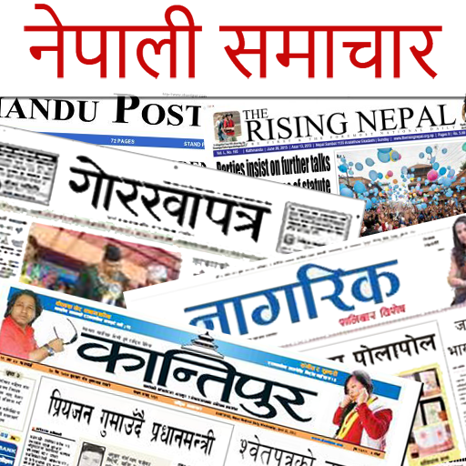Nepali News Newspapers Nepal S