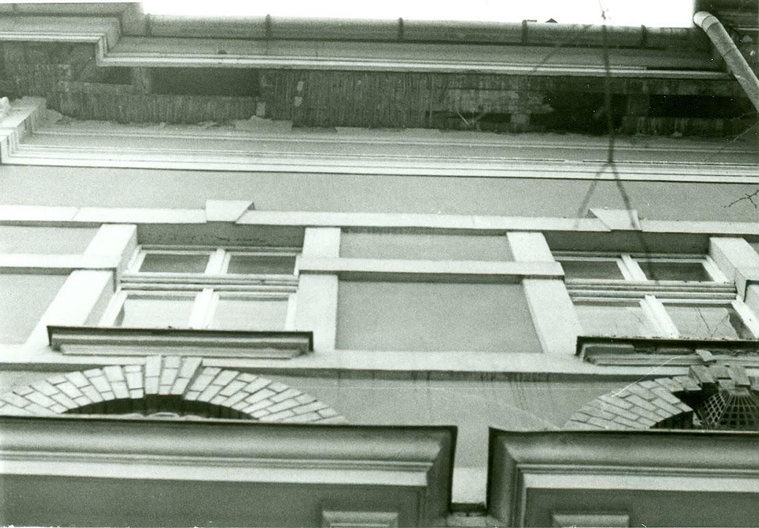 Verseghy könyvtár Szolnok 1991