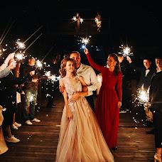 Wedding photographer Mariya Balchugova (balchugova). Photo of 07.11.2018