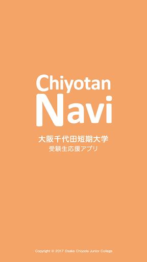 Chiyotan Navi 1.0.0 Windows u7528 1