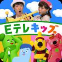 「おかあさんといっしょ」「みいつけた!」の【リズムあそび 】Eテレ人気曲で遊べる子ども向けアプリ icon
