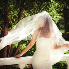 Wedding photographer Marina Krasko (Krasko). Photo of 14.02.2016